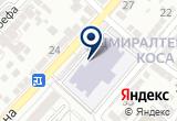 «Средняя общеобразовательная школа №45» на карте
