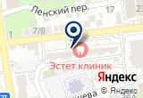 «Старт, автошкола» на Яндекс карте