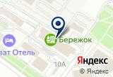 «Вера, туроператор» на Яндекс карте
