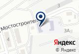«Детский сад №56» на Яндекс карте