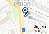«Астраханский центр профессиональной подготовки и повышения квалификации кадров Федерального дорожного агентства» на карте