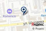 «Русские медные трубы, торговая компания» на Яндекс карте