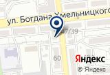 «Центр Водных Технологий, ООО» на Яндекс карте