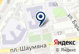 «Гимназия №3 с дошкольным отделением» на Яндекс карте