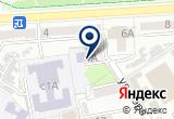 «Абвгдейка, частный детский сад №70» на Яндекс карте