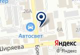 «Каспико» на Яндекс карте