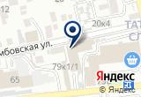 «РемоСервис, ООО, производственная фирма» на Яндекс карте