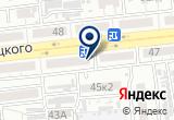 «Пифагорка, центр ментальной арифметики» на Яндекс карте