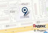 «Детский сад №11» на карте