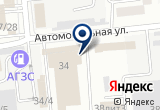 «Навигатор плюс, сеть автошкол» на Яндекс карте