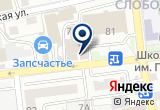 «iSpeak, учебный центр» на Яндекс карте