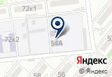 «Детский сад №100» на Яндекс карте