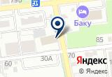 «Double I/I, школа английского языка» на Яндекс карте