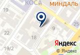 «СПЕЦКЛИМАТ-А, ООО» на карте