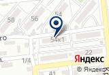 «Алекс-Сервис, ООО, компания» на карте