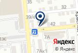 «Карусель, частный детский сад» на Яндекс карте