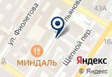 «Швейный мир, сеть магазинов» на Яндекс карте