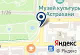 «ГОСУДАРСТВЕННОЕ АВИАПРЕДПРИЯТИЕ» на Яндекс карте