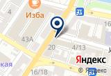 «Турфирма ИВАНЧЕНКО, ООО» на Яндекс карте