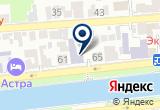 «Веснушка, детский сад №3» на Яндекс карте