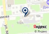 «IT Консалт, фирма» на карте