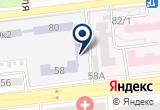 «Основная общеобразовательная школа №7, МБОУ, г. Астрахань» на карте