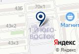 «Детский сад №122» на Яндекс карте