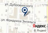 «Похоронный дом ИП Холов О.Г.» на Yandex карте