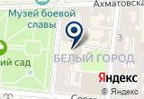 «Sea-тур, туристическое агентство» на Яндекс карте
