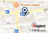 «Downtown Language School, школа иностранных языков» на карте