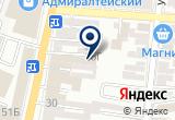 «Хладон, ООО, торговая компания» на Яндекс карте