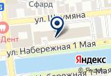 «Академия малышей, развивающий центр для дошкольников и школьников» на карте