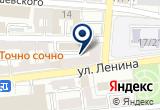 «Южный Свет, ООО, торговая компания» на Яндекс карте