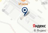 «Автоколор, торговая фирма» на Яндекс карте