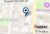 «Астраханское центральное конструкторское бюро, АО» на Яндекс карте
