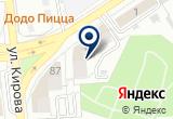 «Сапфир, магазин» на Яндекс карте