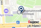 «Астраханский базовый медицинский колледж» на Яндекс карте