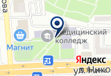«Астраханский базовый медицинский колледж» на карте