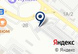 «ПОЛИВ, магазин» на Яндекс карте