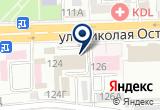 «Торгово-монтажная компания» на Яндекс карте