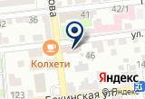 «ФЛАЙТ АВИАКОМПАНИЯ ЗАО» на Яндекс карте