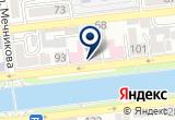 «Норма Климат Монтаж, ООО, торгово-монтажная фирма» на карте