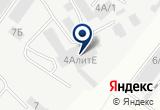 «Костомаров А.Ю., ИП» на карте