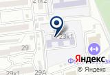 «Гимназия №2 с дошкольным отделением» на Яндекс карте