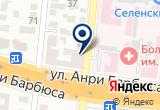 «Дон-Кихот, лингвистический центр испанского языка» на Яндекс карте