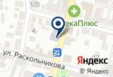 «Детский сад №33» на карте