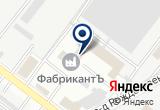 «ТПК СТЕРБРУСТ, ООО» на Яндекс карте