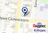 «КИП-Сервис» на Яндекс карте