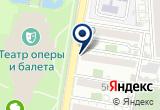 «Школа инноваций в салонном бизнесе, учебный центр» на Яндекс карте