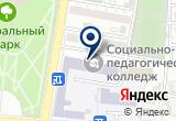 «Астраханский социально-педагогический колледж» на Яндекс карте